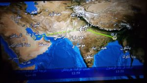 مسیر هوایی داکا تا دوحه